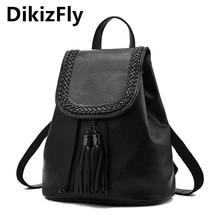 DikizFly! новый Горячий Продажа Опрятный стиль рюкзаки ВЫСОКОЕ КАЧЕСТВО PU кожи Кисточкой школьный Дорожные Сумки для девочек Мода рюкзак