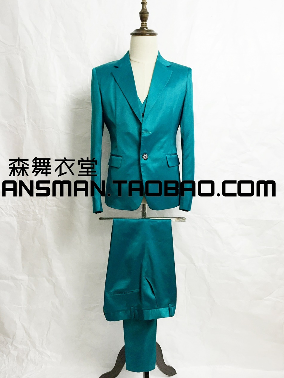 GD Chil-long Peacock Blue Slim Suit Pant Men Singers DJ The Host Stage Performance Suit Sets Costumes Plus Size Dress S-5XL