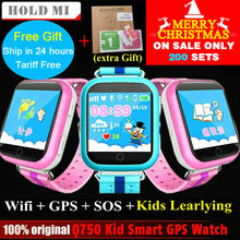 Hold Mi GPS Smart Watch Q750 Q100 Baby GPS Smart Watch With Touch Screen SOS Call