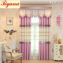 Light Pink Blackout Curtains Popular Light Pink Sheer Curtains Buy Cheap Light  Pink Sheer