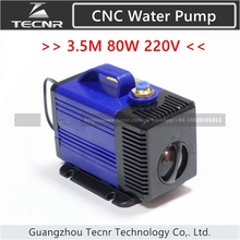 Submersible water pump 80W 3 5M for 1 5KW 2 2KW spindle motor cnc engraving machine