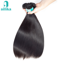 AILIKA Peruvian Straight Hair Bundles 8-26 inches 100% Human Hair Weave Non Remy Hair Extension Natural Color Can Buy 1/3/4 pcs