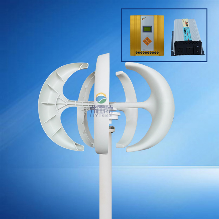 WHITE 300w 12v vertical wind turbine generator kit with MPPT hybrid controller and 1000w pure sine wave inverter wind generator 300w 12v 24v vertical axis wind turbine with 300w wind charge controller and 1000w inverter