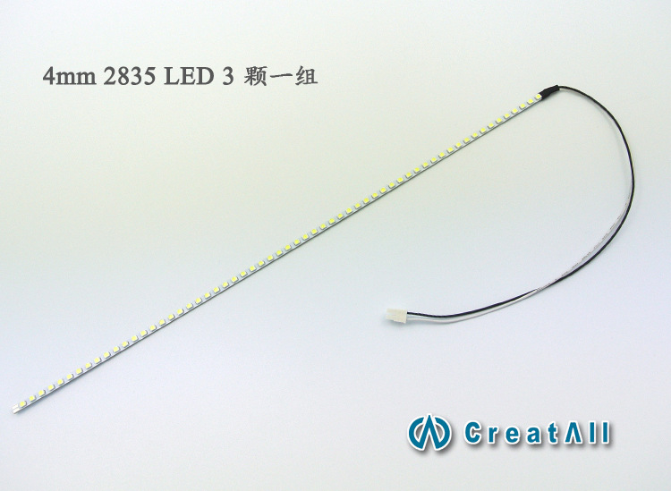 25 inch 26 inch single LED LCD screen Backlight strip 600mm 4mm wide 2835 Brightness adjustable25 inch 26 inch single LED LCD screen Backlight strip 600mm 4mm wide 2835 Brightness adjustable