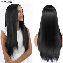 FAVE ארוך משי ישר טבעי שחור/ורוד/סגול/99J/ירוק סינטטי פאות עבור שחור לבן נשים חום עמיד סיבי שיער