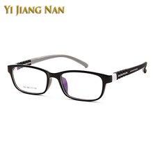 Eyeglasses Frames Kids Myopia Boy And Student Girls Flexible Silicone