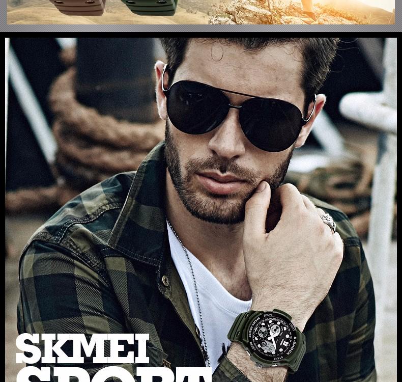 SKMEI-1205_06