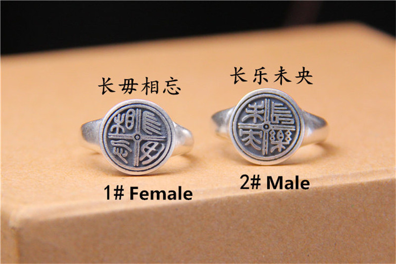 Fine Silver 990 Chinese Poem Rings For Men Women Couples