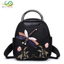 Mlitdis мини Рюкзаки для Обувь для девочек multi-функции Для женщин Малый Довольно 3D Стрекоза сумка женский рюкзак Bolsas цветок