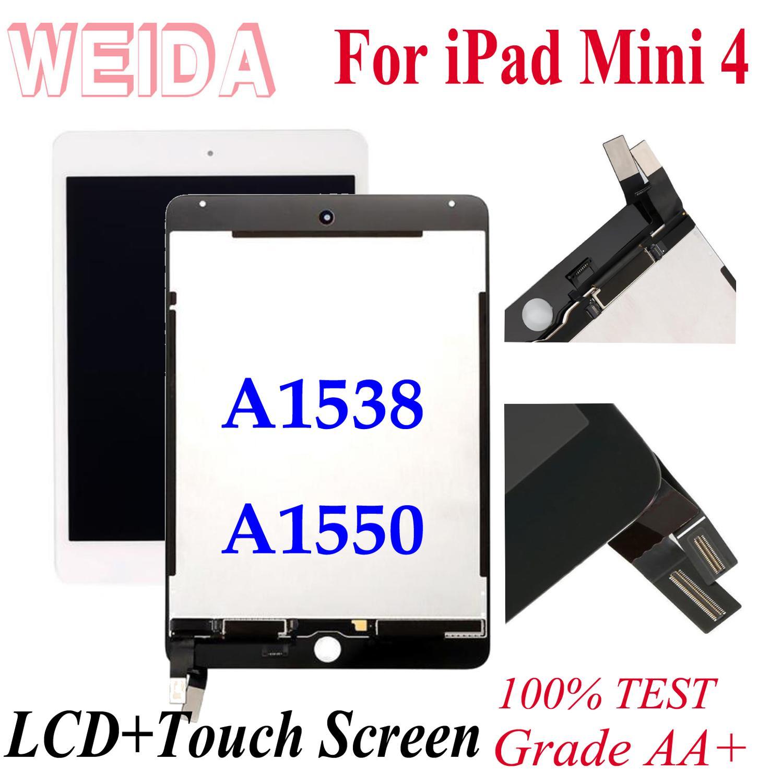 WEIDA LCD 7.9