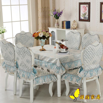Quality cotton and linen table cloth chair covers cushion tables and chairs bundle chair cover lace cloth set tablecloths