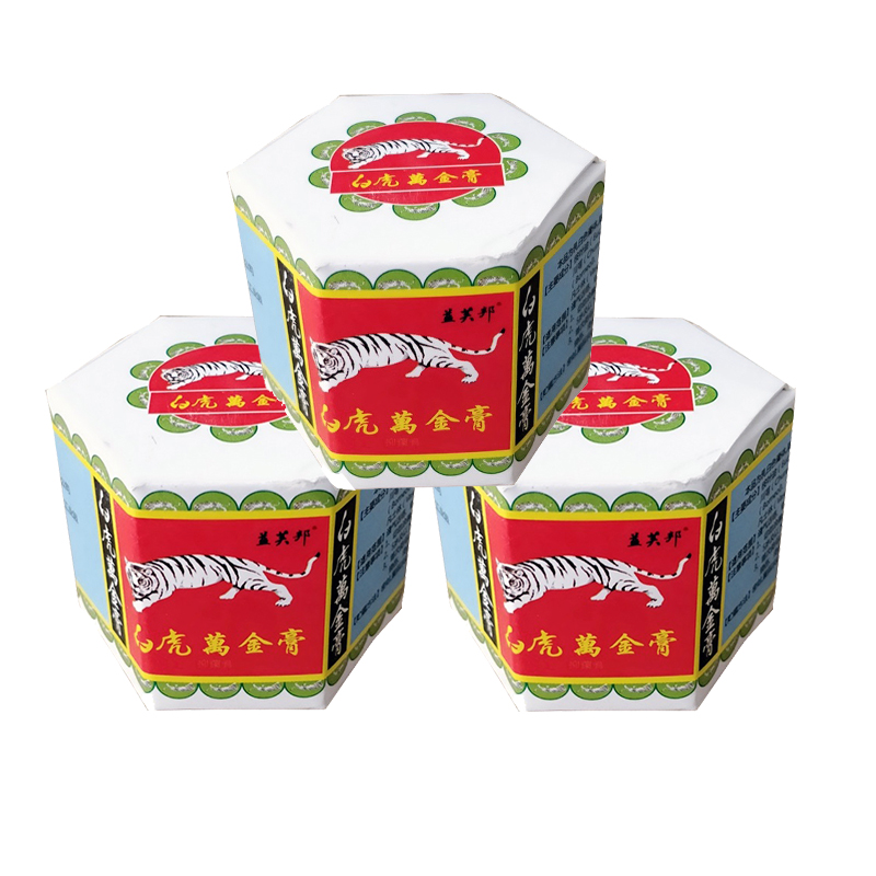 3pcs Tiger Balm White Ointment Insect Bites Extra Strength Pain Muscle Relieving Arthritis Joint Body Pain Thailand Painkiller