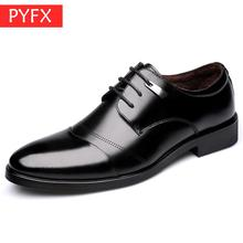 2019 new mens business dress black classic leather brogues Italian luxury banquet  party workplace Mens brown shoes