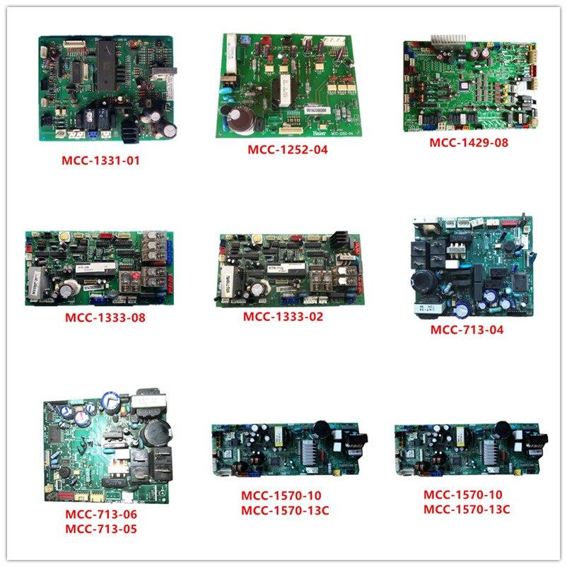 MCC-1331-01| MCC-1252-04| MCC-1429-08| MCC-1333-08| MCC-1333-02| MCC-713-06| MCC-713-05| MCC-1570-13C| MCC-1570-10|MCC-713-04