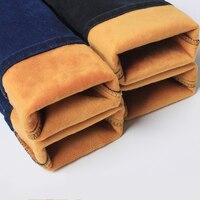 Winter Warm Skinny Jeans Men Thermal Underwear Gold Velvet Thicken Solid Slim Plus Velvet Jeans Casual