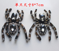 One Pair Spider Beaded Sequined Patch Sequins Appliques Patches For Clothes Coat Sweater Decoration Parches Para