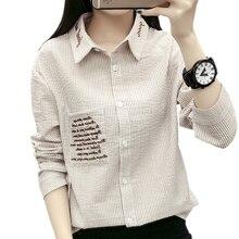 Blusas Femininas Blusas de Algodón 2017 Bordado Blusa A Rayas de Manga Larga Señoras de La Oficina Camisetas Desgaste del Trabajo Femenino de Las Mujeres tops