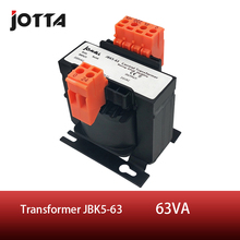 voltage converter 220v to 6V 12V 24V 36V 110v Single Phase Volt Control Transformer 63VA Powertoroidal transformer цены онлайн