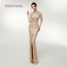 Vivian's Bridal 2018 Front Slit Whole Hand Evening Dress