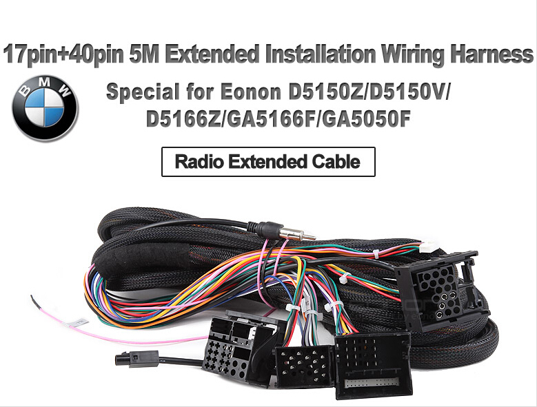 a0573 17pin + 40pin 5m extended installation wiring ... 2005 bmw e46 radio wiring diagram