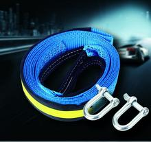 Высокое качество! 2016 горячей sale5M 8 тонны буксировочный кабель буксировочный трос буксировочный трос с крючками для режима автомобиль чрезвычайной отправить перчатки(China (Mainland))