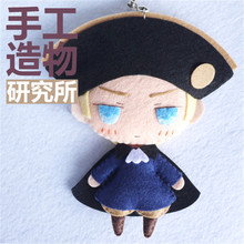Cosplay Anime Axis powers Hetalia Roman Empire DIY Toy Doll material Handmade Baby Gift