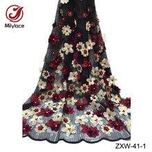 07220a0966b Milylace 3d Цветы Бусы Кружевная Ткань 5 ярдов Цветочные французские кружева  высокого класса вышивка свадебное платье Материал Z..