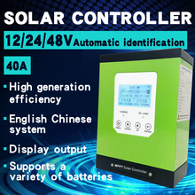 купить mppt solar charge controller 40a solar panel regulator 12V 24V 48V LCD auto lithium-ion battery lead-acid cell 40A недорого