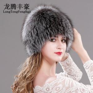 Image 4 - Женские шапки из натурального меха лисы, шапки вязаная из натурального меха, зимние теплые шапки для русской зимы, шапки из меха серебристой лисы