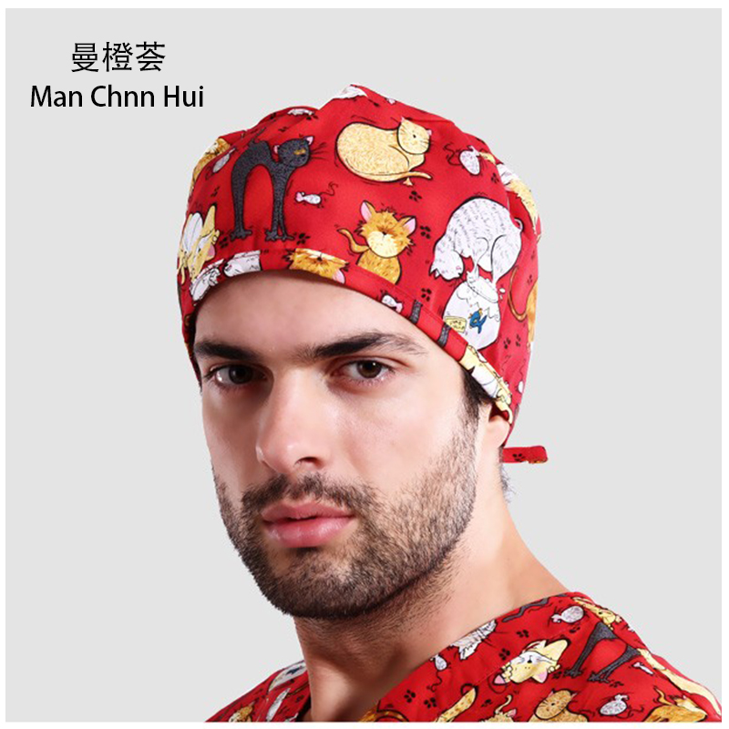 Novelty & Special Use Mens Veterinary Medical Cap Red Naughty Cat Print Surgical Cap Pet Hospital Scrub Cap Doctor Nurse Work Cap Last Style