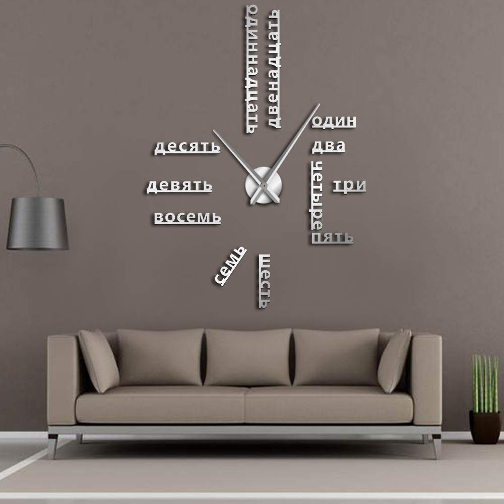Foreign Language DIY Giant Wall Clock Large Soviet Russian Numbers Big Clock Watch Baby Room Preschool Decoration Russian Watch