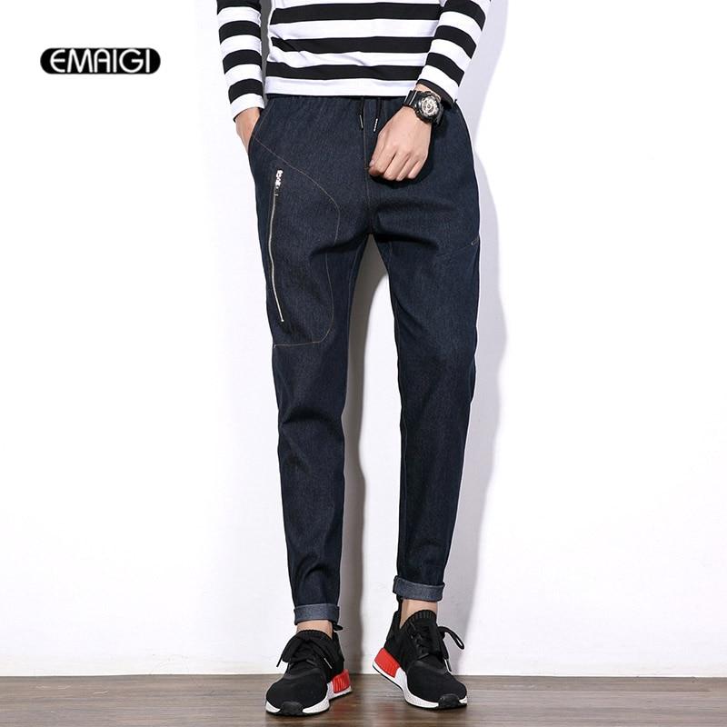 New Plus Size M-5XL Summer Men Thin Jeans Denim Harem Pant Male Fashion Casual Zipper Pocket Jean Trousers large size 29 42 young men jeans hole patchwork denim harem pant male fashion casual denim pant trousers