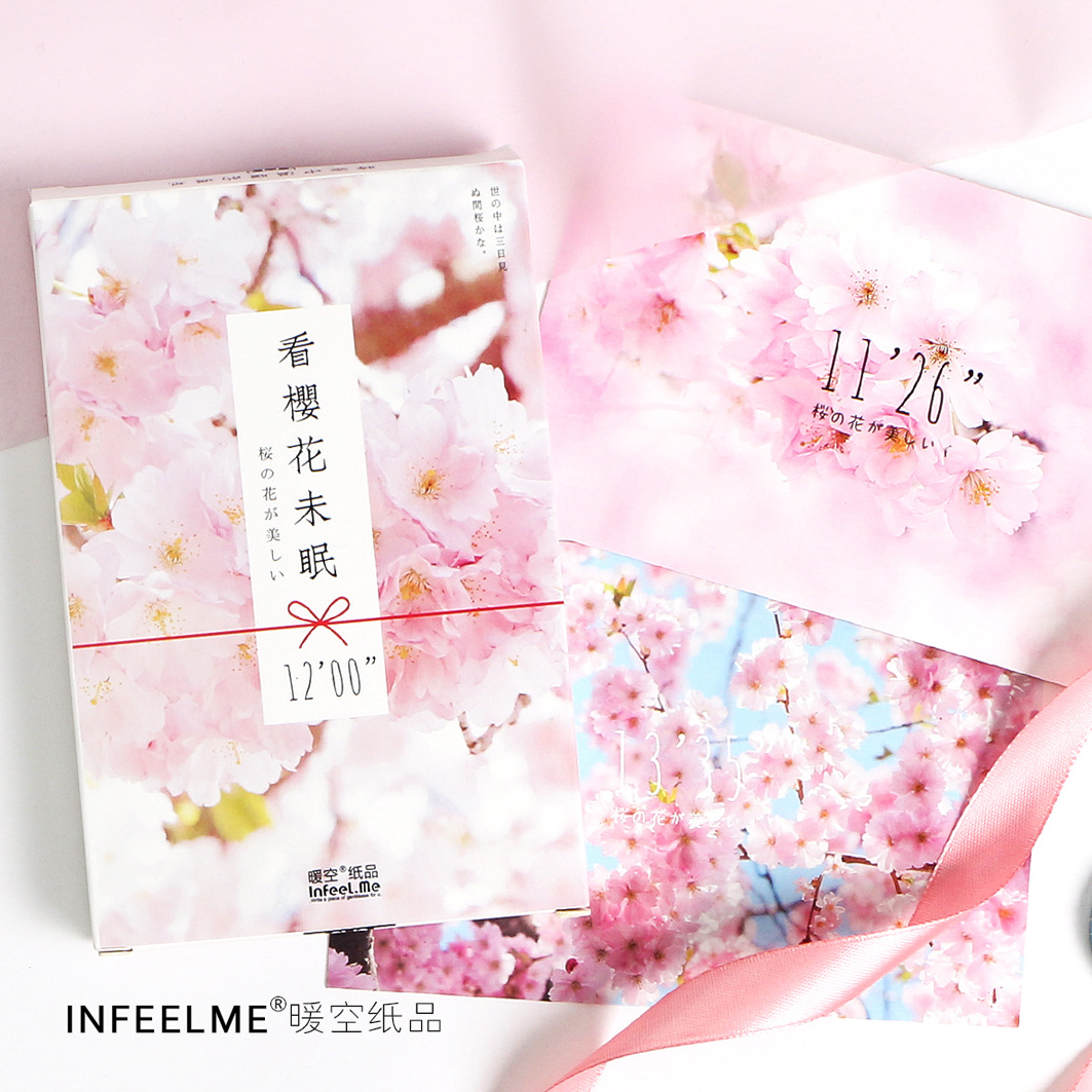 Original boxed postcards looking at cherry blossoms 30 unsleepless into romantic greeting card set