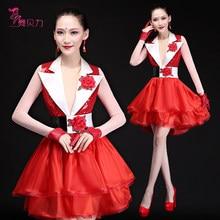 5478108b0 Promoción de Adult Skirt Open - Compra Adult Skirt Open ...