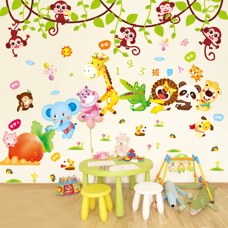[SHIJUEHEZI] Animal Wall Stickers Elephant Giraffe Hippo Monkeys Wall Decor for Kids Rooms Kindergarten Decoration