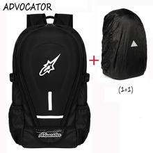 Advocator Large Capacity Oxford Motorcycle Men Backpack 14 Inch Laptop Stylish School Backpack for Teenagers Boy