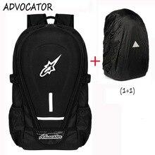 Advocator большой емкости оксфорд мотоцикл мужчины рюкзак 14 дюймов ноутбук стильный рюкзак школы для подростков мальчик mochila эсколар