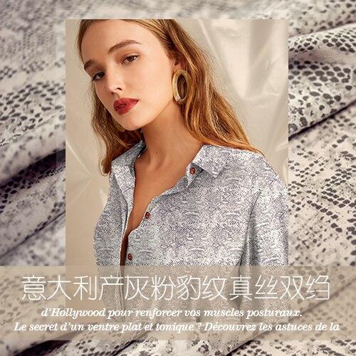 New high-grade Italian grey-pink leopard-print silk crepe de Chine summer dress fabric