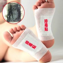 LAMILEE Artemisia Argyi Detox Foot Patches Pads Toxins Feet Slimming Cleansing Herbal Body Health Adhesive Pads 10Pcs
