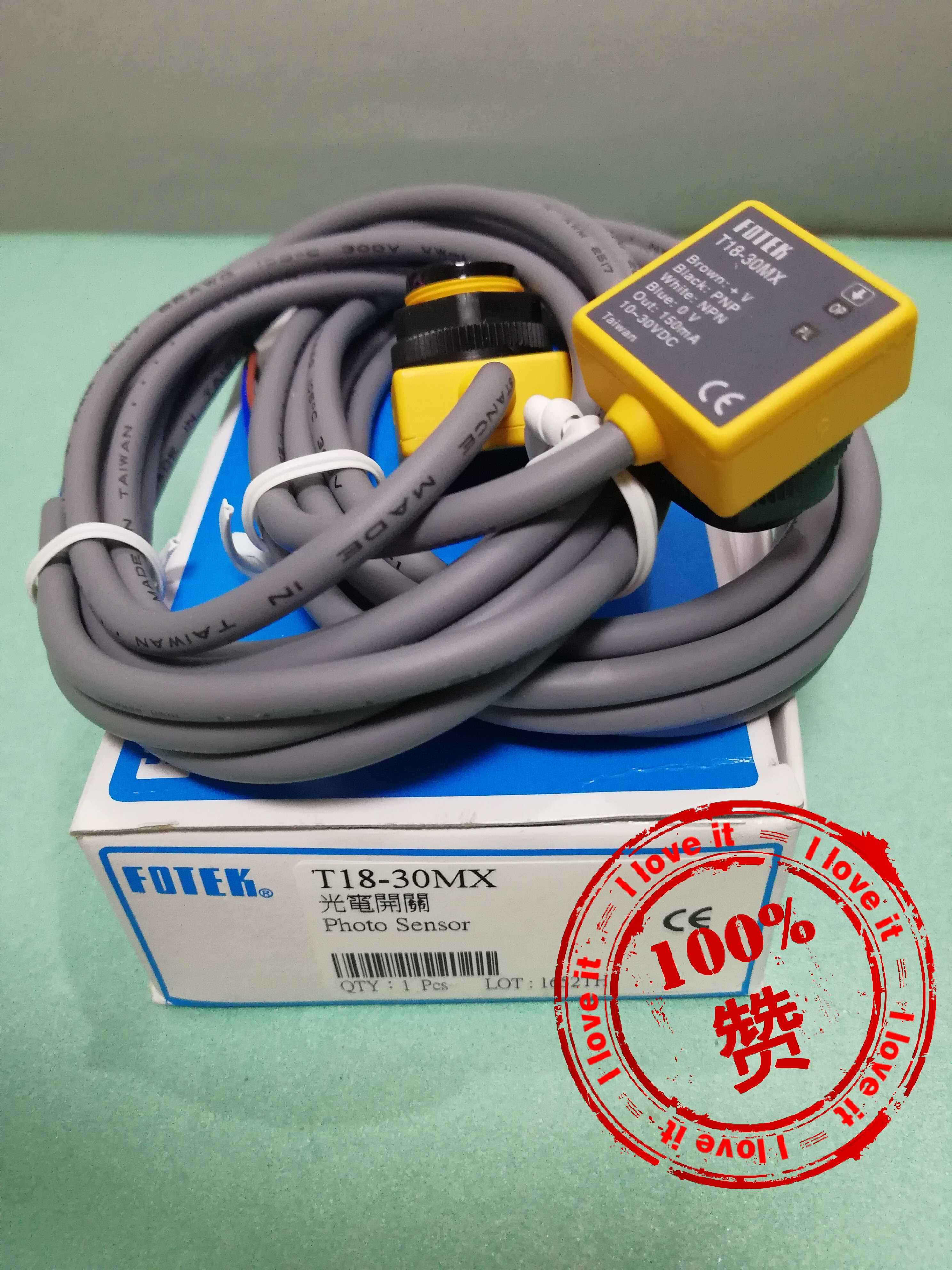 New Original Imported T18-30mx Infrared Opposite Photoelectric Switch T18-30MX