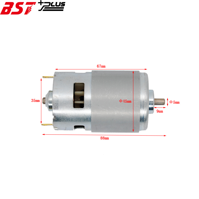 12V-36V DC 3500-9000RPM Motor Ball Bearing Large Torque High Power Low Noise