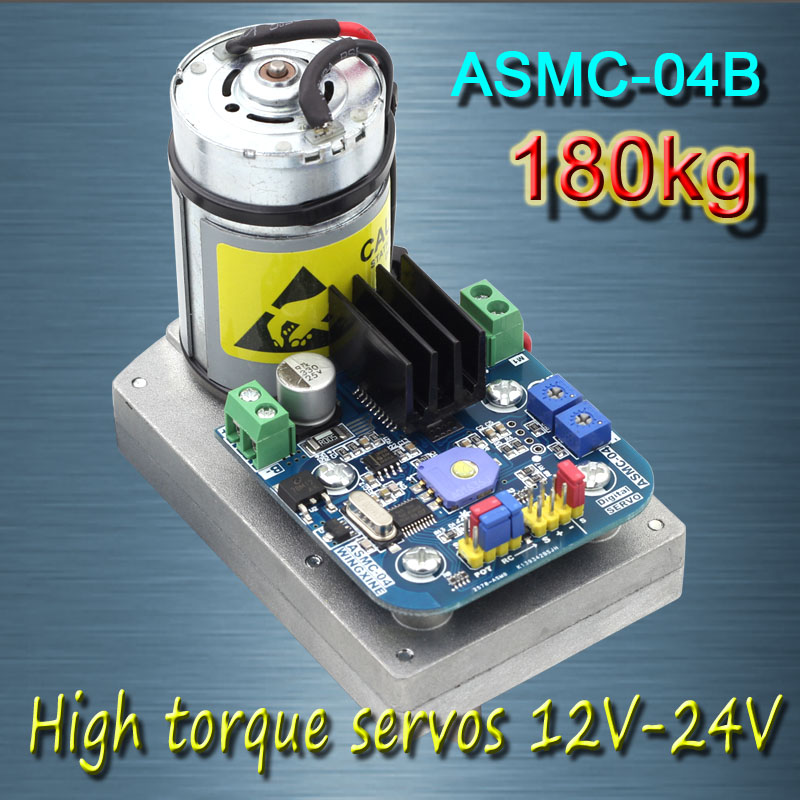 Free shipping , ASMC -04B High power high torque servo the 12V~24V 180kg.cm 0.5s/60 Degree angle for large robot r b parker s the devil wins