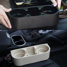 Auto CarTray Drink Bottle Rack Holder Mount Stand Storage Organizer Three-in-one Rack Multi-functional Cup