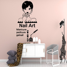 Creative nail art Wall Sticker Pvc Art Stickers Modern Fashion Wallsticker For Kids Room Living Nordic Style