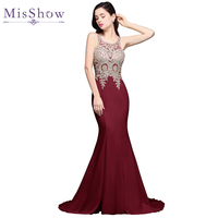 2017 Cheap A Line Chiffon Long Evening Dress Gold Lace Appliques See Through Robe De Soiree