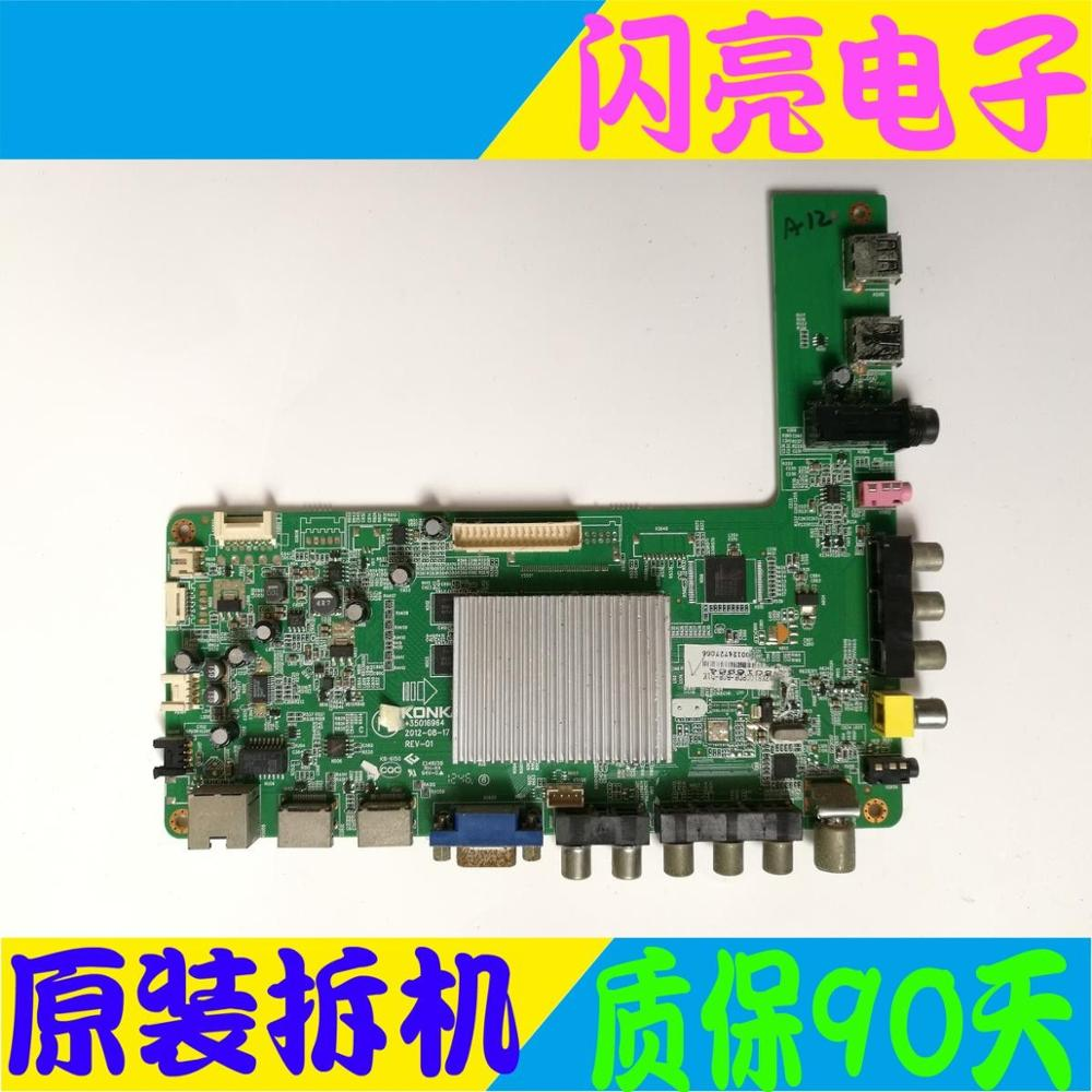 Accessories & Parts Genteel Main Board Power Board Circuit Logic Board Constant Current Board Led 32x8100pde Motherboard 35016964 With Screen 813y Elegant And Sturdy Package Audio & Video Replacement Parts