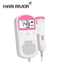 دوبلر الاستماع مراقبة الطفل جهاز مراقبة الجنين اختبار الحق الطبية لا الإشعاع النساء الحوامل المنزلية تسريع السماعة