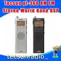 Free shipping  2pcs*Tecsun AM FM Stereo World Band DSP PL360 mini Radio with external antenna