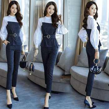 Spring Autumn Women's Chic Suit Small Fragrant Ladies Office Clothing Two Piece Suit Fashion White Patch Stripe Top & Pants Set - DISCOUNT ITEM  15% OFF All Category