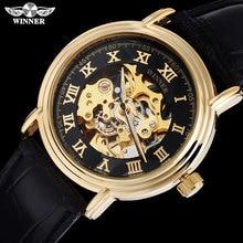 kulit emas band jam